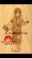 竹木��激光雕刻�C